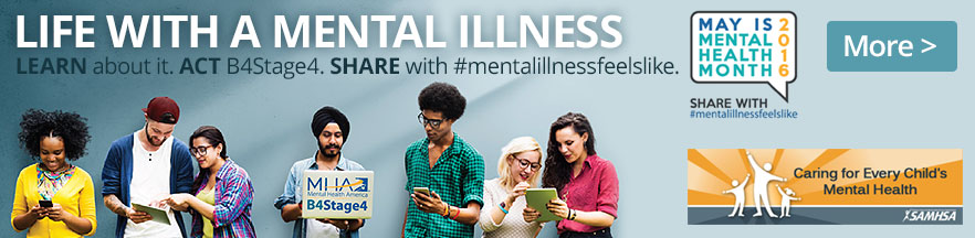 May is Mental Health Month – 2016